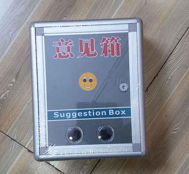 幼儿园手工意见箱设计图片